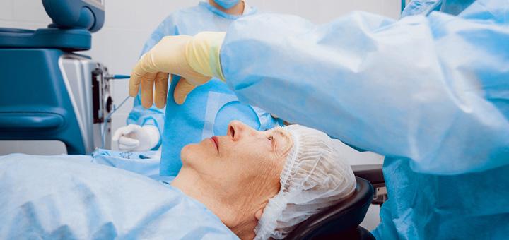 El día de la intervención quirúrgica